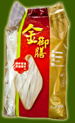 Flat Rice Noodles : 500 g by toumi foods and product